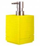 Badezimmer Set Calero Yellow